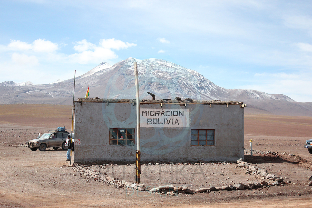 Bolivian-Border-Crossing-Station