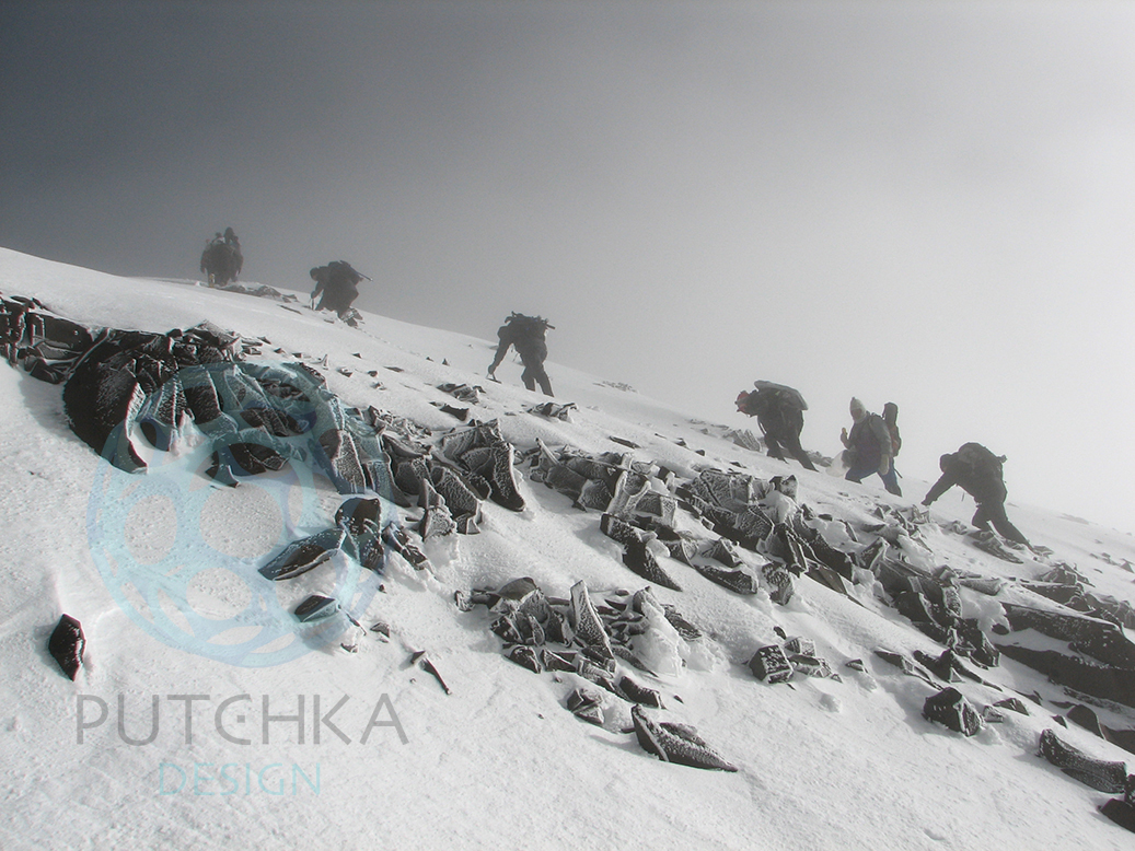 Final Push to the Summit
